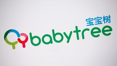Photo of Alibaba suffers rare 'down round' investment as Babytree's HK IPO prices low: sources
