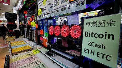 Photo of Cryptocurrencies to survive despite massive sell-off: Allianz's El-Erian