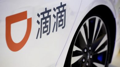 Photo of China transport ministry fines Didi executives in crackdown on illegal practices