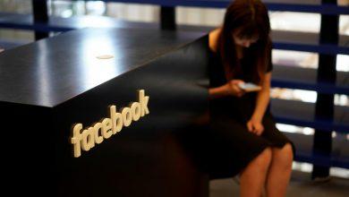 Photo of Facebook starts verification for UK political ads
