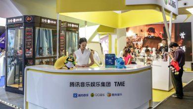 Photo of Tencent Music presses play on $1.2 billion U.S. IPO