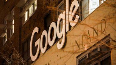 Photo of Google wins U.S. approval for new radar-based motion sensor