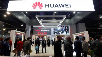 Photo of U.S. investigating Huawei for alleged trade secret theft: WSJ