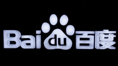 Photo of China's Baidu pledges to improve search service after complaint