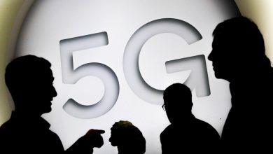 Photo of United Internet, 1&1 boards meet to decide on German 5G bid