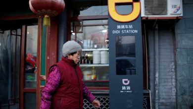 Photo of China's Didi, BAIC set up joint venture to work on NEV projects