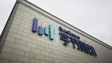 Photo of China's Bytedance staff say bonuses clipped by slowdown, competition