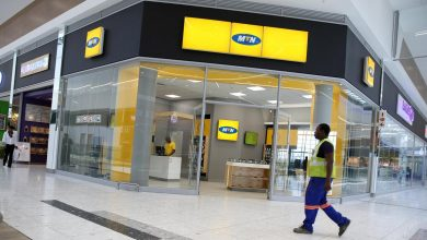 Photo of South Africa's MTN to raise $1 billion from asset sales, FY profit surges