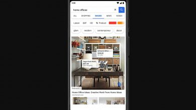 Photo of Ads coming to Google image search, Samsung already working on two more foldable phones video