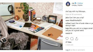 Photo of CIA launches Instagram account with mystery photo