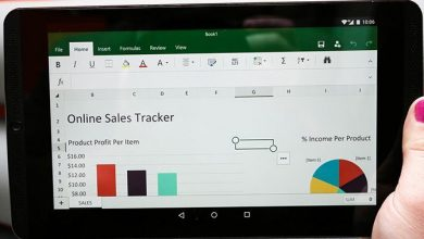 Photo of Microsoft Office is now Microsoft 365. Here's how you could get it for free