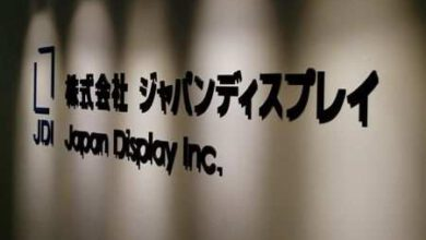 Photo of Japan Display: Apple supplier Japan Screen posts very first quarterly gain in in excess of 3 years – Most current News