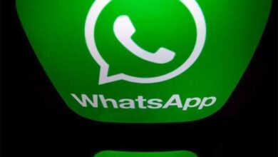 Photo of WhatsApp: Brazil antitrust company revokes final decision blocking WhatsApp, Cielo undertaking – Hottest Information