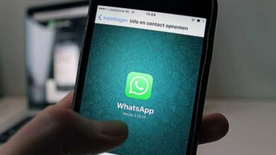 Photo of Brazil central lender chief says WhatsApp payments company faces even further evaluate – Newest Information