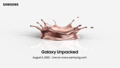 Photo of Samsung will unveil Note 20, Galaxy Z Fold 2 on Aug. 5 in virtual Unpacked