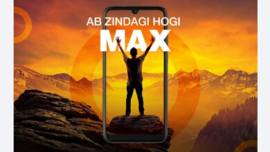 Photo of Gionee Max to Mark the Return of Gionee to Indian Current market