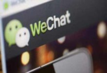 Photo of WeChat: Justice Office asks judge to make it possible for US to bar WeChat from app merchants in place – Newest Information