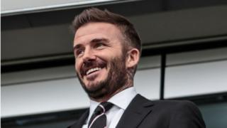Photo of David Beckham's Guild Esports to float on London inventory market