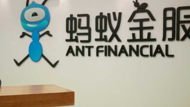 Photo of Ant Group: Trump administration to contemplate adding China's Ant Team to trade blacklist: Sources – Most current News