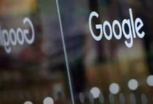 Photo of google: Judge sets to start with listening to in US Google antitrust lawsuit – Latest News
