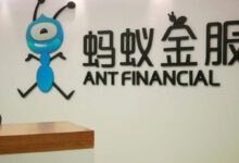 Photo of Ant Group's IPO sees record $3 trillion in retail demand from customers – Most current Information