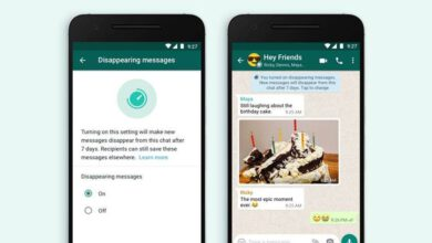 Photo of WhatsApp launches new disappearing messages alternative